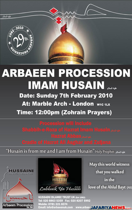 Central London's Arbaeen march | Jafariya News Network