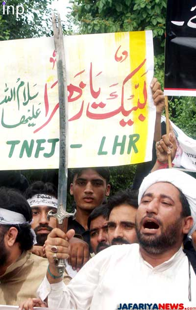 Shia Sunni jointly participate in 8 shawwal rallies in Lahore ...
