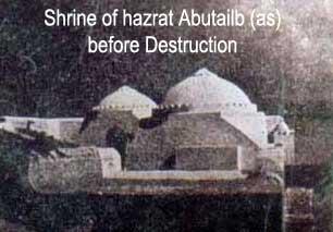 مرقد مطهر حضرت ابوطالب قبل از خراب شدن به دست وهابیان