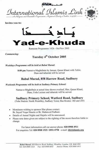 Ramzan-ul-Mubarak timetable | Jafariya News Network