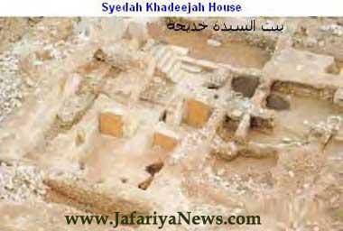 28khadijah_house.jpg