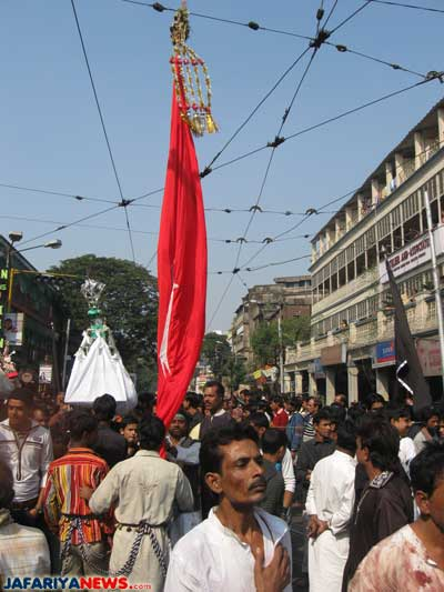 Muharram 2009 in Kolkata | Jafariya News Network