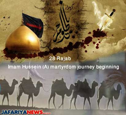 martyr of karbala hussain a s Free case study solution & analysis | caseforestcom martyr of karbala hussain (as) time goes on but the realities are forever.