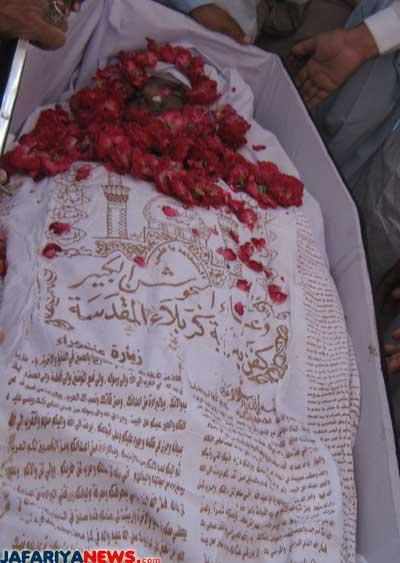 Allama Tajuddin Haideri laid to rest in Gujranwala | Jafariya News ...